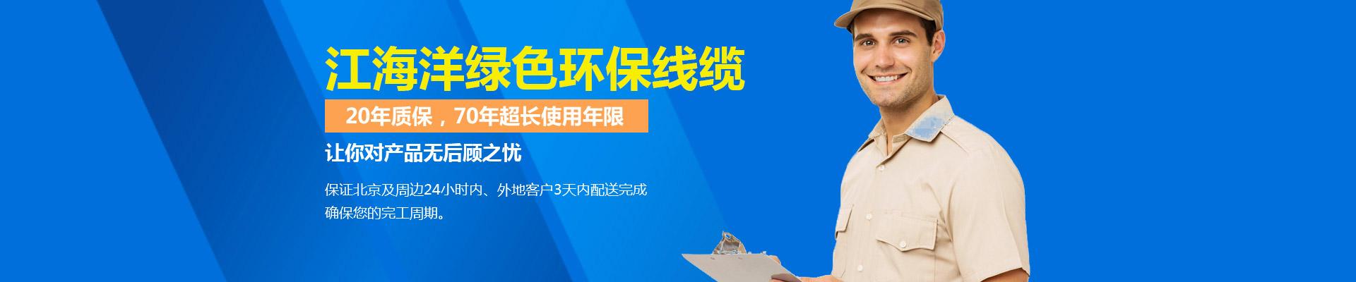 北京屏蔽线厂家