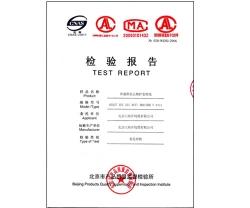 RVV2X1检测报告