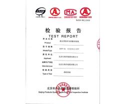 超五类网线检测报告