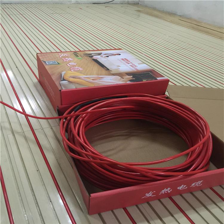发热电缆生产厂家