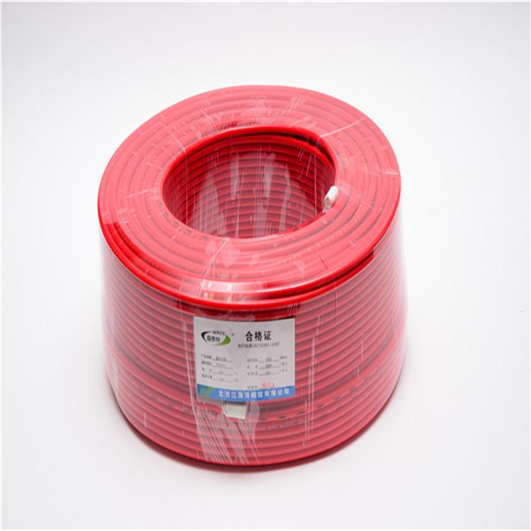 发热电缆地板采暖系统