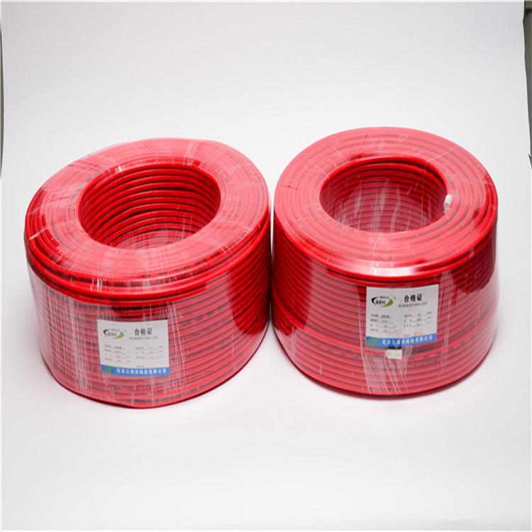 发热电缆电采暖