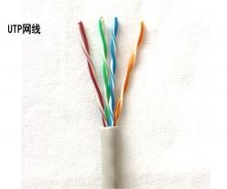 超五类网线8芯双绞线