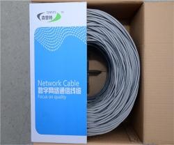 超五类屏蔽电缆