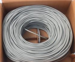 超五类双屏蔽电缆